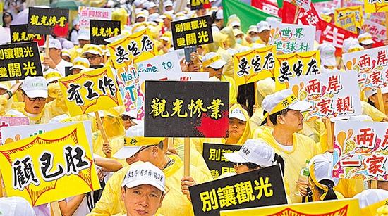 台湾网友叹:爸妈票给英文投蔡 选后秒变失业人士