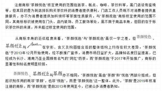 """""""我们对中国经济充满信心"""""""