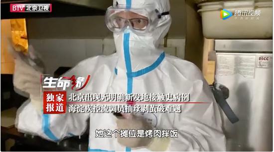 图片来源:北京卫视