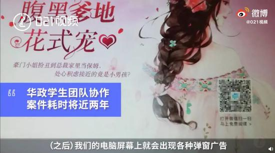 英媒:特朗普政府禁止WeChat 如同切斷在美華人生命線