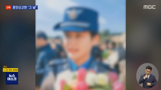 ·李某生前照片(韩国新闻截图)。