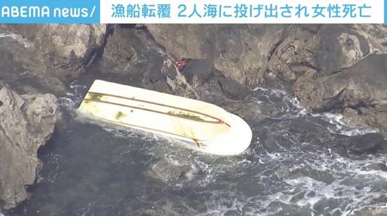 日媒视频报道截图