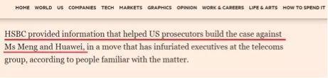 截圖來自《金融時報》的報道