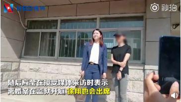 此前,应莹(右)与代理律师(左)现身青岛监狱门前,截图自每日经济新闻