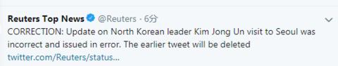 【蜗牛棋牌】路透社:金正恩明年9月访问韩国首尔消息不实