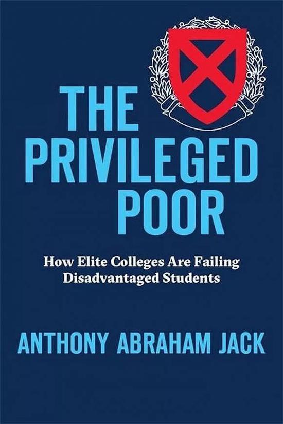 《享有特权的穷人》