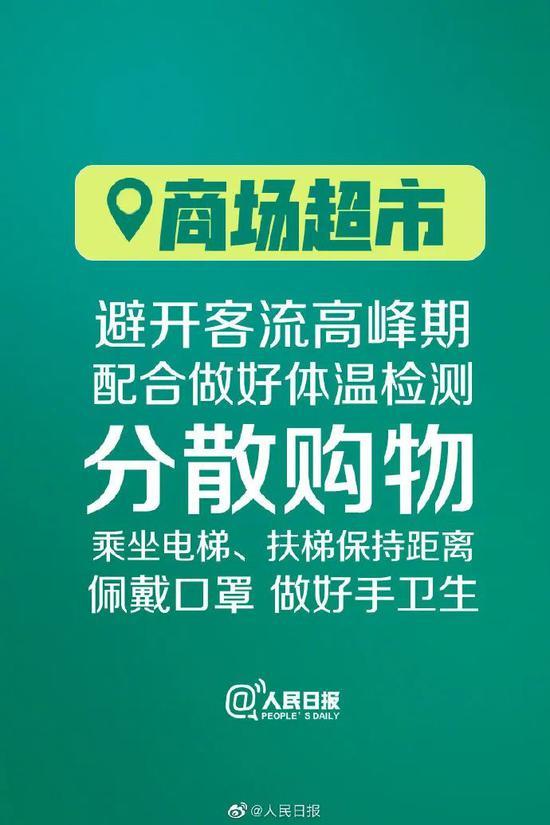 福原愛離婚代價高 新公司開不到兩個月被傳倒閉