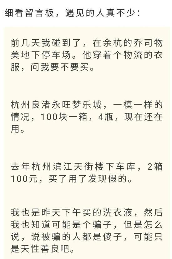 专访香港律政司前刑事检控专员:国家安全立法合法且必要