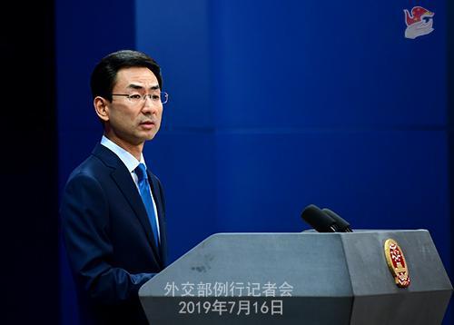 """国务院印发""""关于实施健康中国行动的意见"""" 部署三方面15个专项行动"""