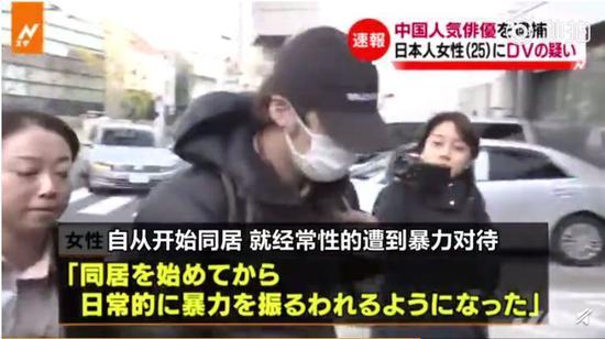 蒋劲夫投案自首。图片来源:日本电视台报道画面