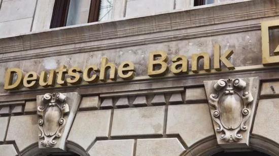 """德意志银行再陷""""洗钱""""遭大搜查 川普也没能躲过?"""