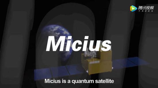 """▲""""墨子号""""量子科学实验卫星"""