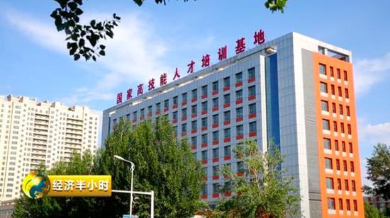 黑龙江技师学院