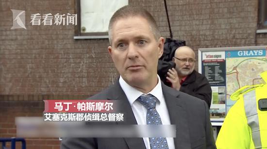 越南调查藏尸案:有20人持有伪中国护照