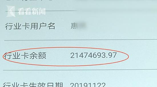 """财政部:严禁""""搭便车""""购置与疫情防控无关的资产"""