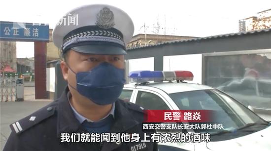 """深圳女子""""新员工入职聚会""""醉酒疑遭强奸,该案将于月中开庭"""