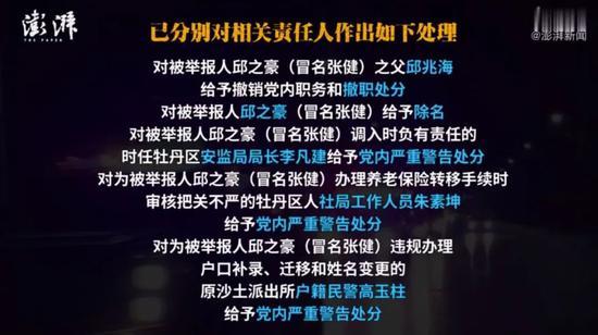 蓬佩奥称美国正考虑禁止TikTok等中国社交软件
