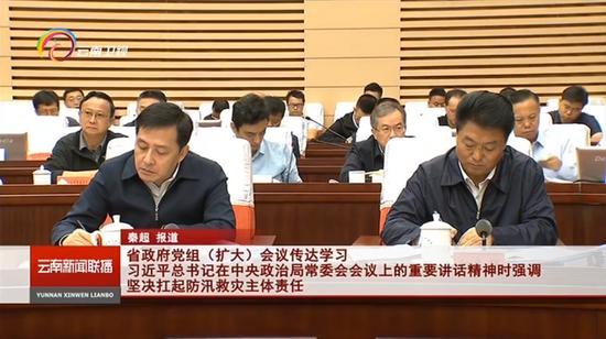 刘洪建(左) 截图来源:云南新闻联播