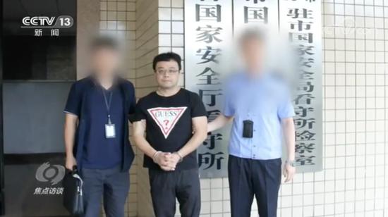 重案公布!台湾间谍偷拍武警军事机密 细节曝光