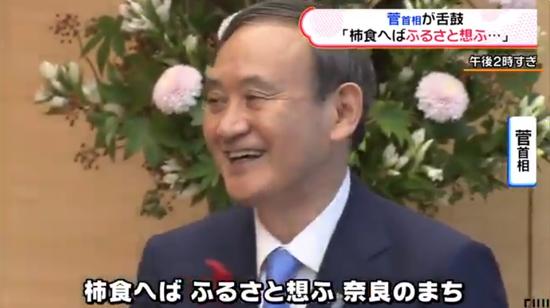 图源/富士电视台