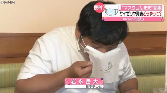 日本快餐品牌推出的餐饮用口罩(日本电视台)
