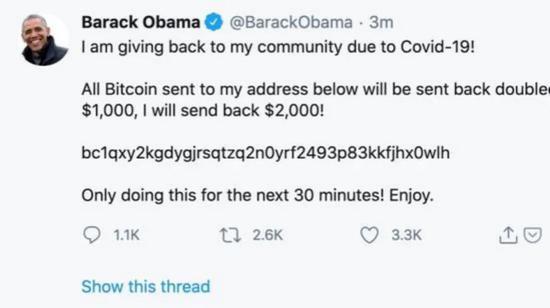 ·奥巴马推特账号被黑后,黑客发布的诈骗信息。