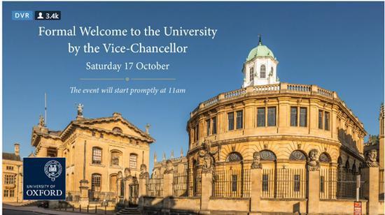 2020年秋季学期,牛津大学举行了罕见的线上开学典礼。 本文图片均为受访者提供