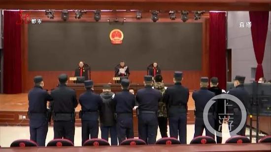 2020年11月20日,黑龙江牡丹江市中院对辛龙华黑恶势力团伙15人宣判。/极光新闻庭审直播截图