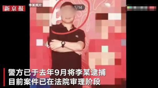 """媒体:用""""恋爱论""""回应教师性侵案,学校更难遮羞"""