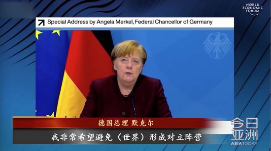 默克尔⠀德国总理