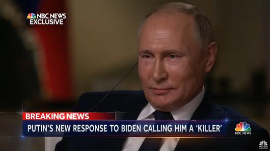 普京接受NBC专访视频截图