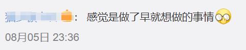 """蒋丰:日本版""""放开嘴,管住腿"""""""