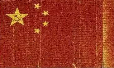 曾联松设计的国旗图案。 新华社资料片