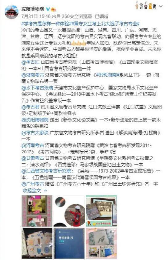 最新中文字幕第一页