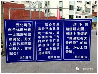 陕西商州警方通报工地欠薪殴打农民工:正加紧调查办理