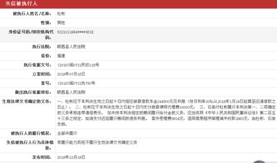 四川省金融监管局:运营商发布理财产品不合规