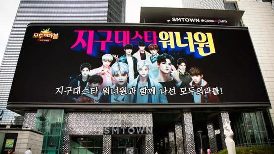 ▲首尔市中心的SM Town,专门为韩国流行音乐而建的大型综合娱乐场所 图据CNN