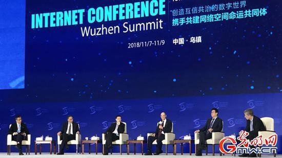第五届世界互联网大会全领会议上行业大咖头脑风暴(图片来自大会官网)