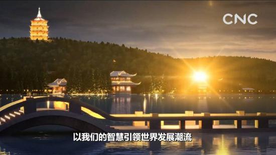 pt电子经验心得_G20峰会|重磅微视频《智慧之光》