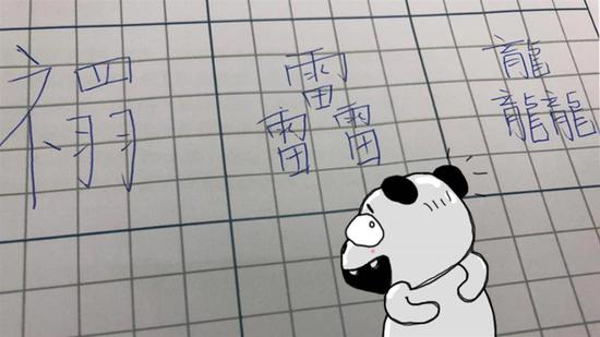 禤靐龘写出本身的名字(来源:台湾东森音信网)