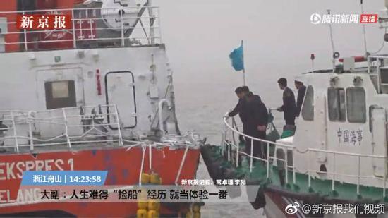无人游轮抛锚停泊,做事人员上船检验检疫。 视频截图