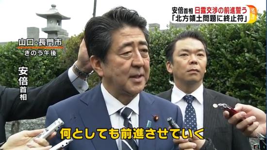 安倍晋三在扫墓时接受采访(富士电视台)