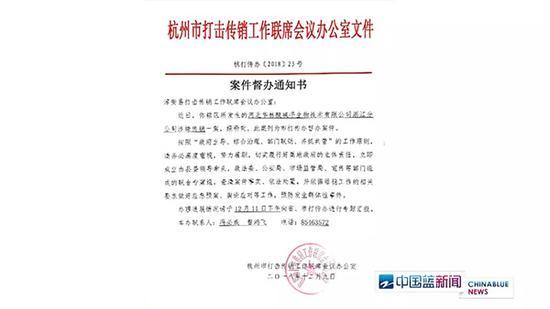 淳安县市场监管局联合公安机关已对培训活动相关负责人展开询问调查。