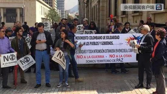 """当地时间25号,利马集团会议在哥伦比亚首都波哥大召开会议,委内瑞拉反对派领导人瓜伊多与哥伦比亚总统杜克、来访的美国副总统彭斯以及利马集团14国其他参会代表会见,寻求再度向马杜罗政府施压。在哥伦比亚外交部会场外,大批当地民众抗议美国副总统彭斯的来访,要救""""支持政变者和恐怖主义者离开哥伦比亚""""。"""