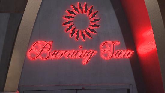 Burning Sun夜店的入口(韩国tbs电视台)