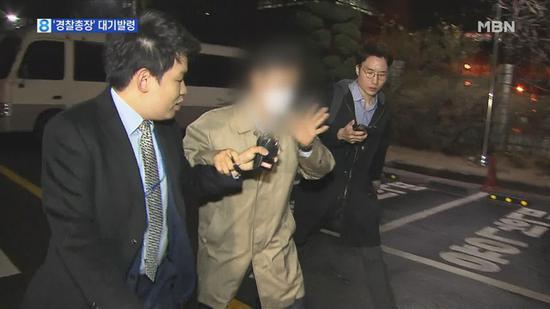 被怀疑是保护伞的尹总警(MBN电视台)