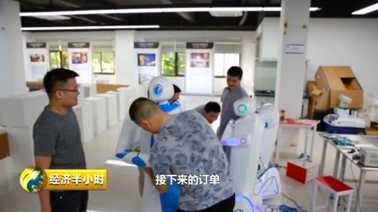 浙江省杭州市某机器人企业