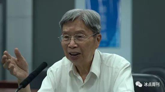 院士92岁仍上班 曾拒绝广州100平安置房待遇