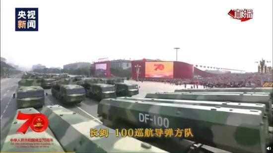 长剑-100超声速巡航导弹