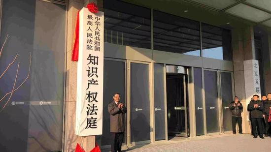 President of the Supreme People's Court, ZhouQiang unveils the new IPR court on New Year's Day。 /CGTN Photo
